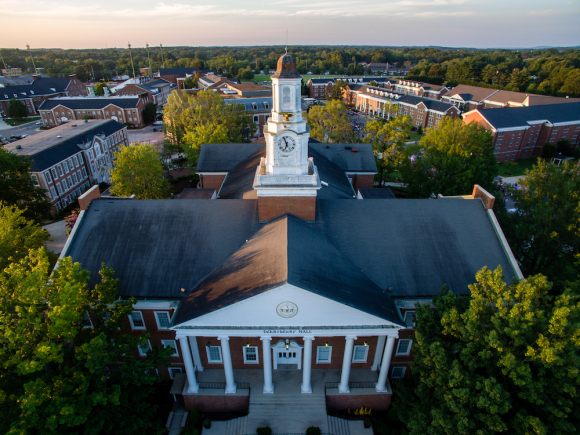 Aerial photo of Derryberry Hall