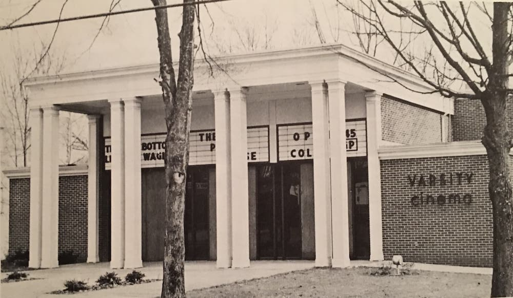 Image of the outside of Varsity Cinema circa 1982